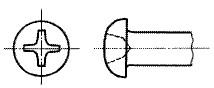 付図2218 十字穴付き頭